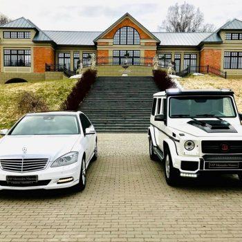 Mercedes Benz S-Class W222 Long ir G-Class automobiliai